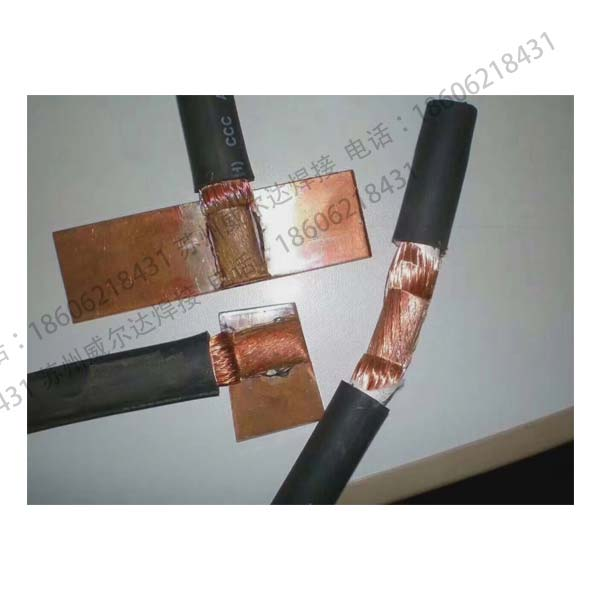 電阻焊的主要優缺點